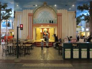 キッザニア甲子園劇場