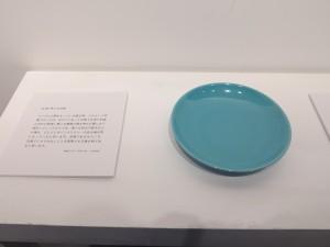 D&DEPARTMENT KYOTO by 京都造形芸術大学ギャラリー