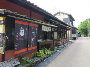 京都大原三千院玄印