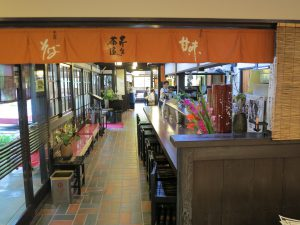 京都大原三千院門前芹生茶屋