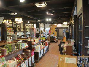 京都大原三千院門前芹生茶屋土産