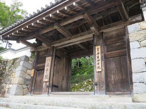 京都大原三千院庭園門