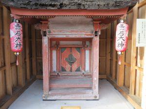出世稲荷神社社