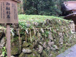 貴船神社御船形石