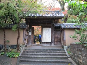 蓮華寺入り口