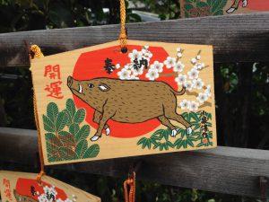 禅居庵(摩利支尊天堂)4
