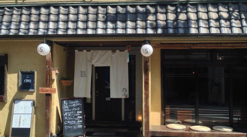 5cinqcafeサンクカフェ