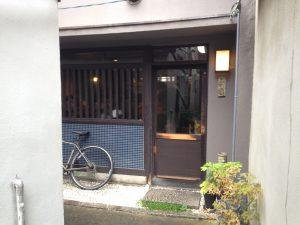 円屋 錦・高倉5