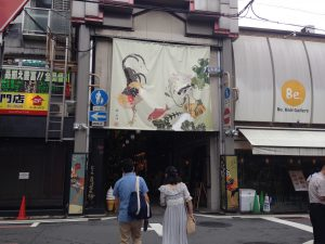 円屋 錦・高倉3