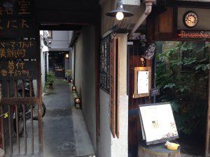 円屋 錦・高倉1