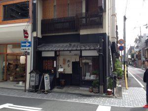 柳家本店11