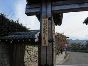 金戒光明寺仏像87