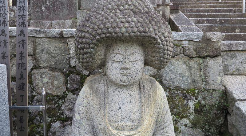 金戒光明寺仏像