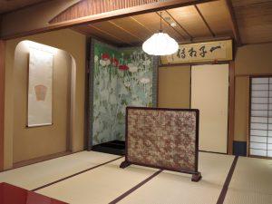 京都なかむら18