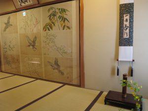京都なかむら14