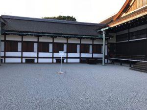 京都御所18
