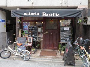 オステリア・バスティーユ