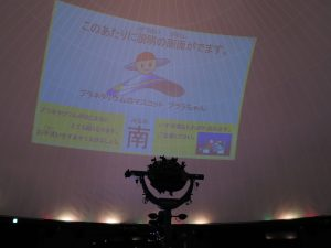 京都市青少年科学センター9