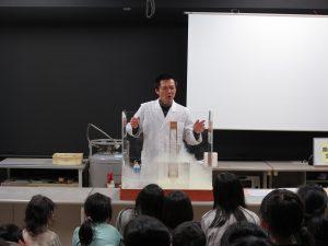 京都市青少年科学センター111