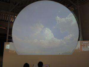 京都市青少年科学センター15