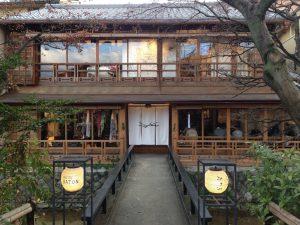 PASS THE BATON 京都祇園店