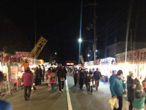 吉田神社の節分祭20