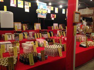 吉田神社の節分祭11