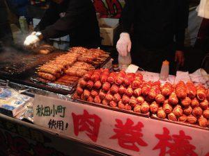 吉田神社の節分祭7