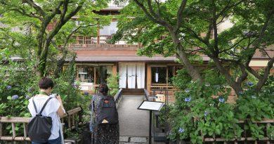 PASS THE BATON 京都祇園店9