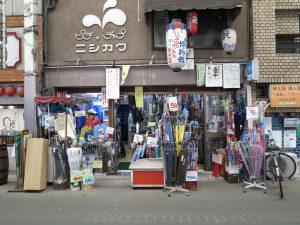 京都三条会商店街1