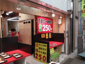 京都三条会商店街4