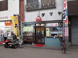 京都三条会商店街7