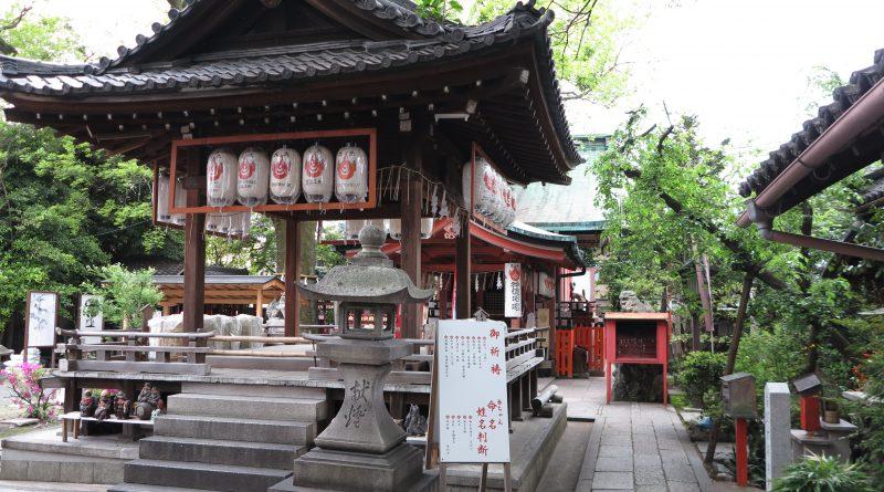 毅信稲荷神社123