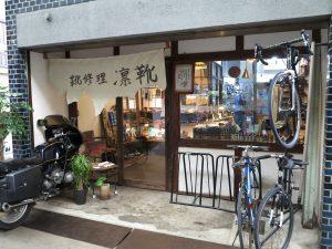 京都三条会商店街11