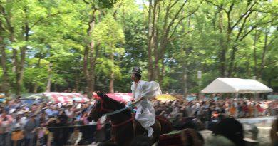 葵祭り777