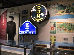 京都鉄道博物館17