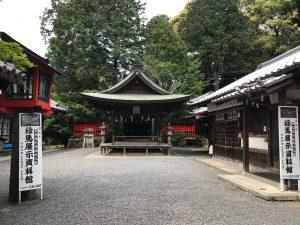 三宅八幡神社3