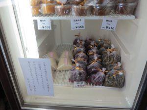 松野醤油6