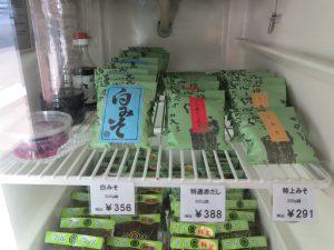 松野醤油7