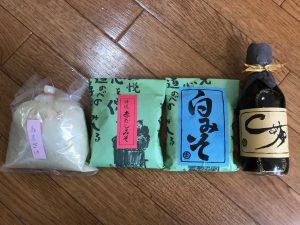 松野醤油11