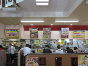 餃子の王将宝ヶ池店1