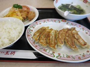 餃子の王将宝ヶ池店9