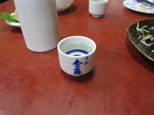 遊亀祇園店4
